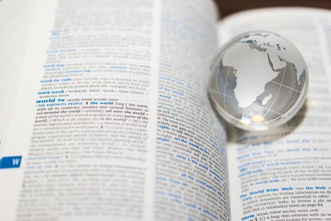 英語を学ぶための時点