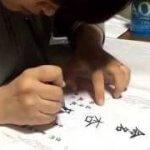 命名の儀の全手順!赤ちゃんの命名書の書き方や用紙の選び方まで